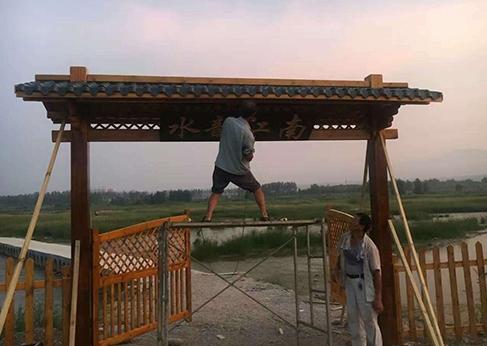 内蒙古防腐木工程施工